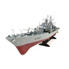 """RC Schlachtschiff - Kriegsschiff - Zerstörer """"Sowremenny - Hangzhou - 879A"""" RTR - 78cm mit Akku"""