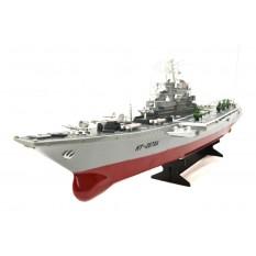 """RC Schlachtschiff - Kampfschiff - Zerstörer """"USS Enterprise CV-6 -878A"""" RTR - 76cm mit Akku"""