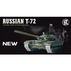"""RC Panzer """"Russicher T-72"""" Heng Long 1:16 mit Rauch&Sound und Stahlgetriebe -2,4Ghz V 6.0 - Pro"""
